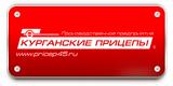 """ООО """"Курганские прицепы"""""""