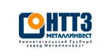 Нижнетагильский трубный завод НТТЗМ