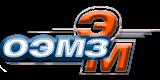 Омский электромеханический завод