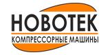 ООО «Производственное объединение «Компрессорные машины» (ПО «Компрессормаш»)»